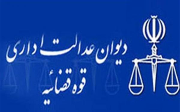 معافیت جانبازان، ایثارگران و افراد تحت تکفلشان از پرداخت 2 درصد حق درمان